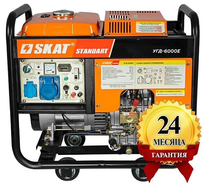 Дизельный генератор Skat УГД-6000E 6 кВт
