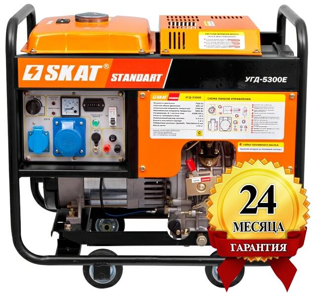 Дизельный генератор Skat УГД-5300Е 5.3 кВт
